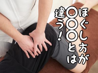 f:id:yuichisatoblog:20200723192903p:plain