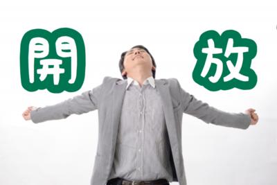 f:id:yuichisatoblog:20200725193022p:plain