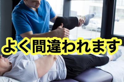 f:id:yuichisatoblog:20200726194628p:plain
