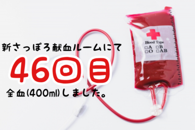 f:id:yuichisatoblog:20200729193321p:plain