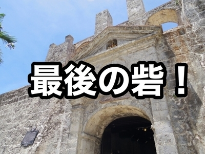 f:id:yuichisatoblog:20200801202228j:plain