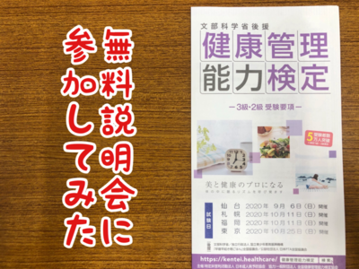 f:id:yuichisatoblog:20200802195337p:plain