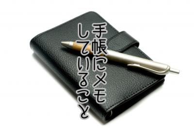 f:id:yuichisatoblog:20200806202232p:plain