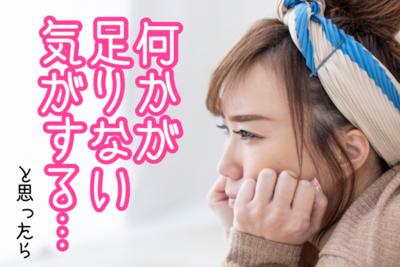 f:id:yuichisatoblog:20200807210300p:plain