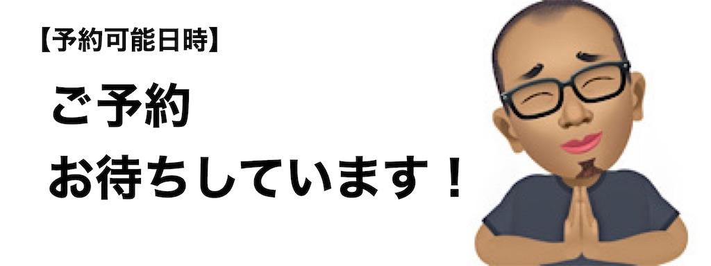 f:id:yuichisatoblog:20200923135523j:image