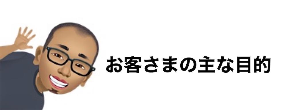 f:id:yuichisatoblog:20200923140125j:image