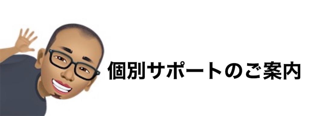f:id:yuichisatoblog:20200923140747j:image