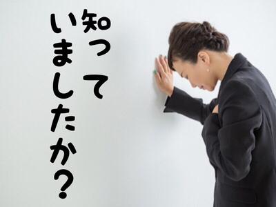 f:id:yuichisatoblog:20201118122156j:plain