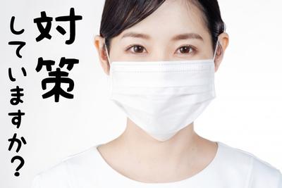 f:id:yuichisatoblog:20201119143720j:plain