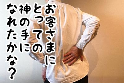 f:id:yuichisatoblog:20201126132854j:plain