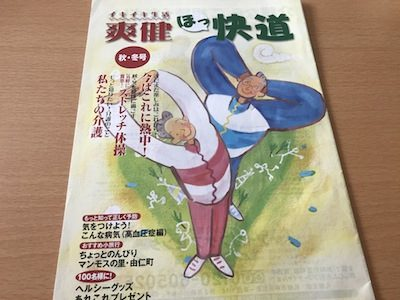 f:id:yuichisatoblog:20210405121118j:plain