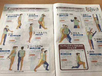 f:id:yuichisatoblog:20210405121235j:plain