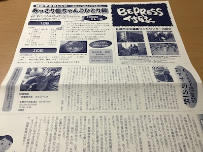 f:id:yuichisatoblog:20210405122927j:plain