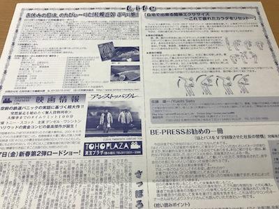 f:id:yuichisatoblog:20210405124149j:plain