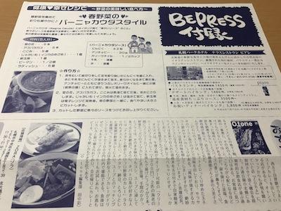 f:id:yuichisatoblog:20210405124221j:plain