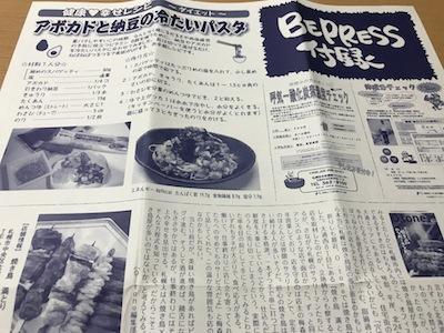 f:id:yuichisatoblog:20210405125335j:plain