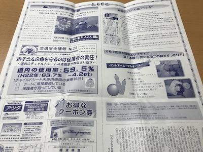 f:id:yuichisatoblog:20210405125408j:plain
