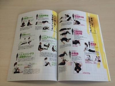 f:id:yuichisatoblog:20210405125529j:plain