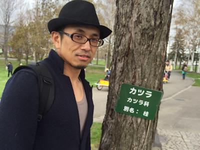f:id:yuichisatoblog:20210409145406j:plain
