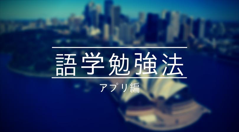 f:id:yuichiworld:20180819131523p:plain