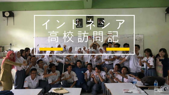 f:id:yuichiworld:20180820092245p:plain
