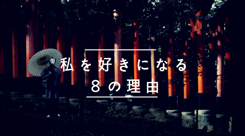 f:id:yuichiworld:20180829225529p:plain