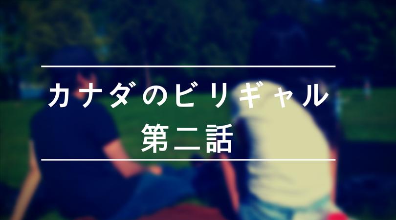 f:id:yuichiworld:20180831114057p:plain