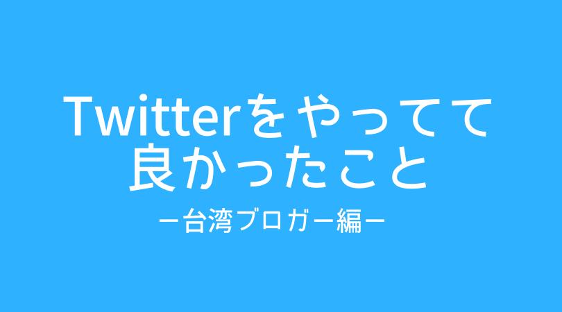 f:id:yuichiworld:20181018103621p:plain