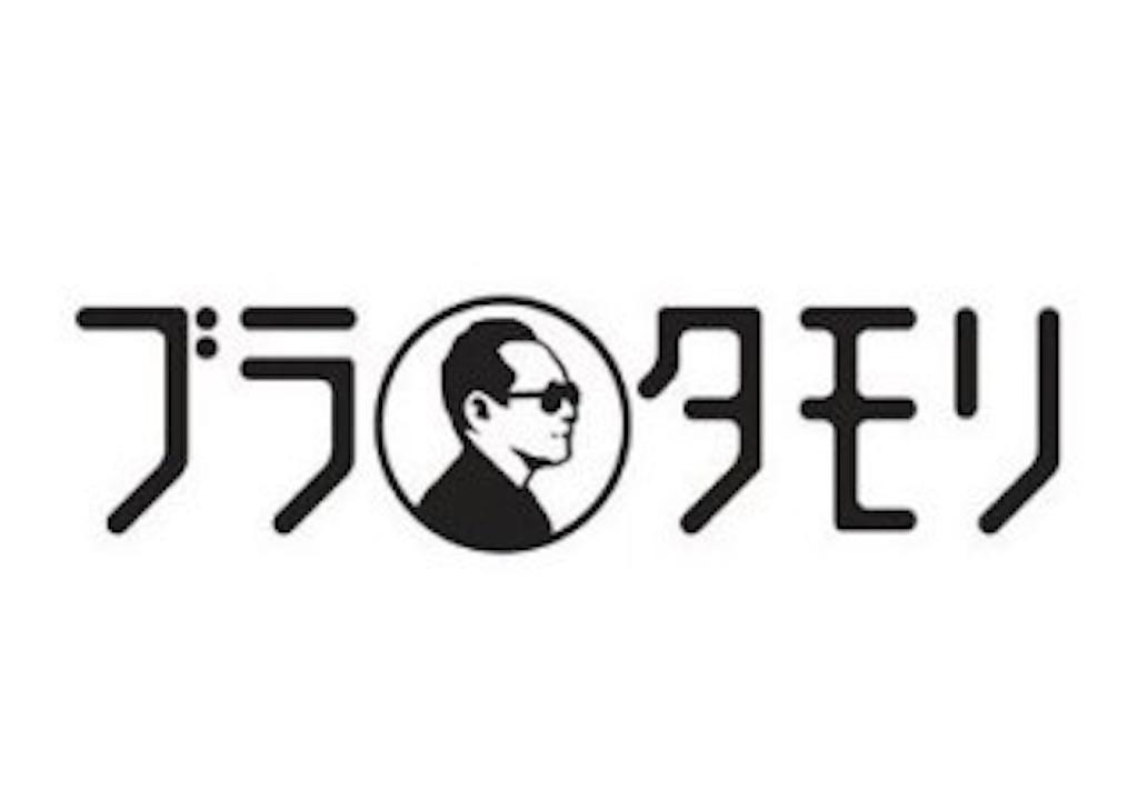 f:id:yuicocoro:20180901205701j:image