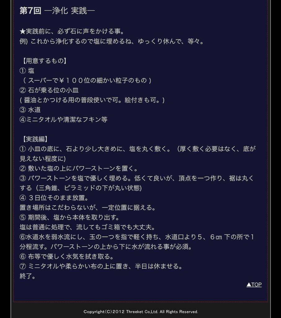 f:id:yuicocoro:20180910223745p:image