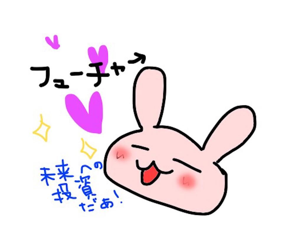f:id:yuicocoro:20180913213302p:image