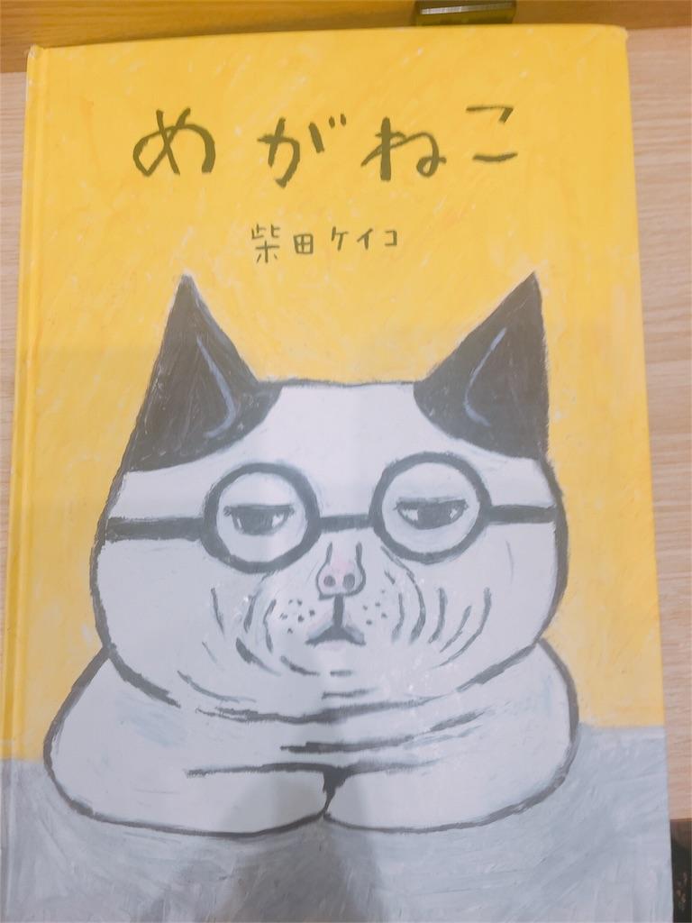 f:id:yuicocoro:20180918235013j:image