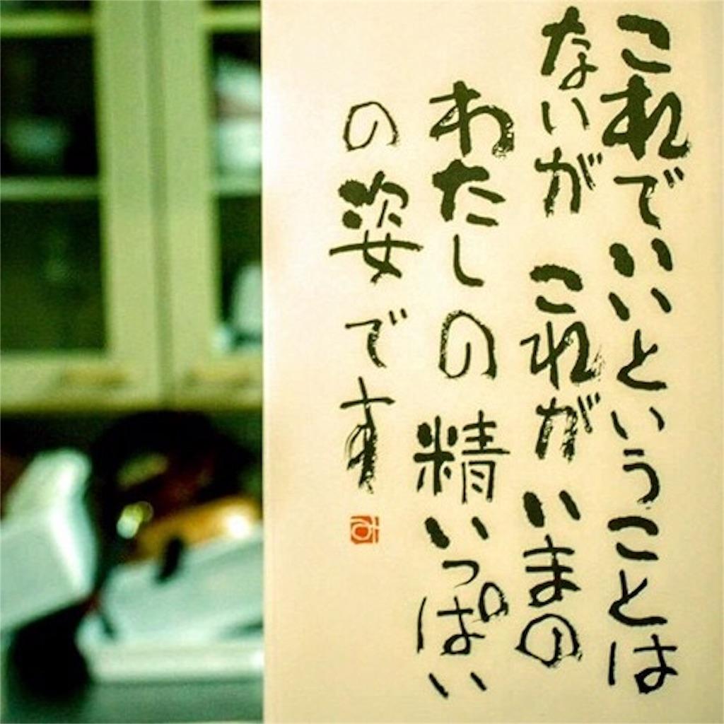 f:id:yuicoogawa:20160531232519j:image