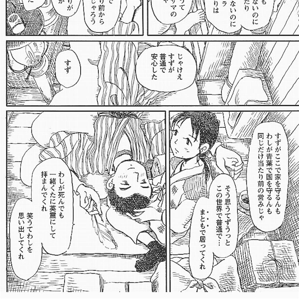 f:id:yuicoogawa:20161222225138j:image