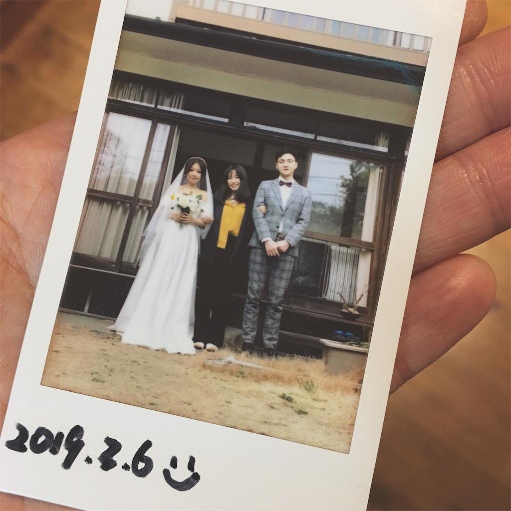 f:id:yuicoogawa:20190308214429j:image