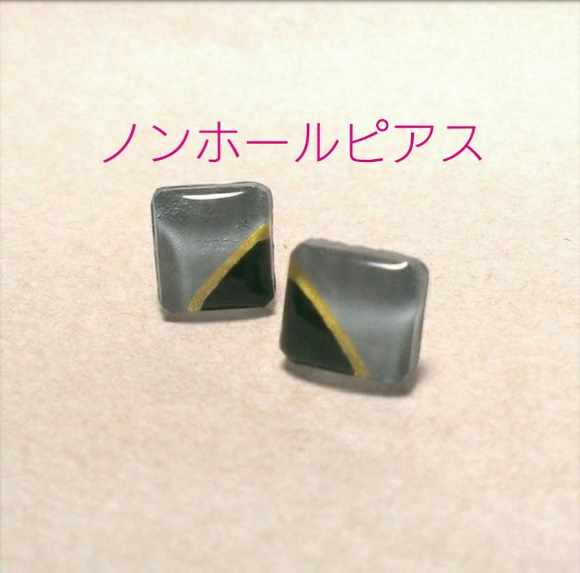 f:id:yuidono2013:20150814131513j:plain