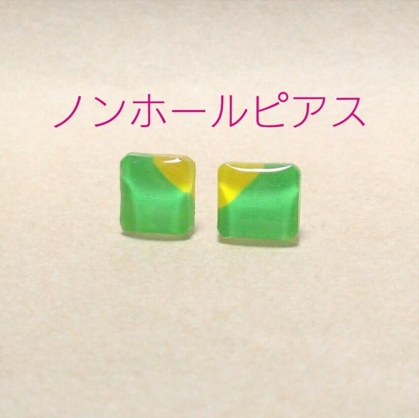 f:id:yuidono2013:20150814131551j:plain