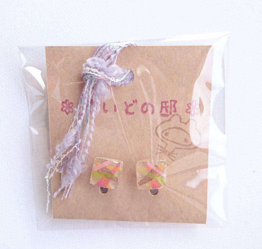 f:id:yuidono2013:20160914230839j:plain