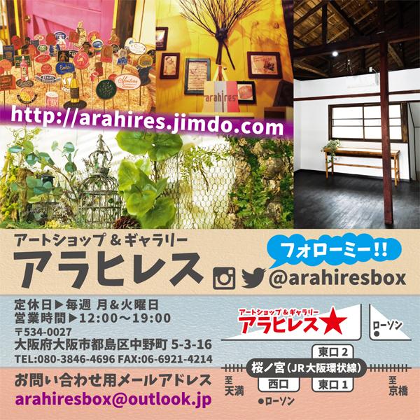 f:id:yuidono2013:20161216124910j:plain