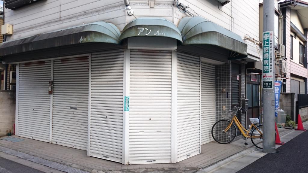 f:id:yuidono2013:20161222125419j:plain