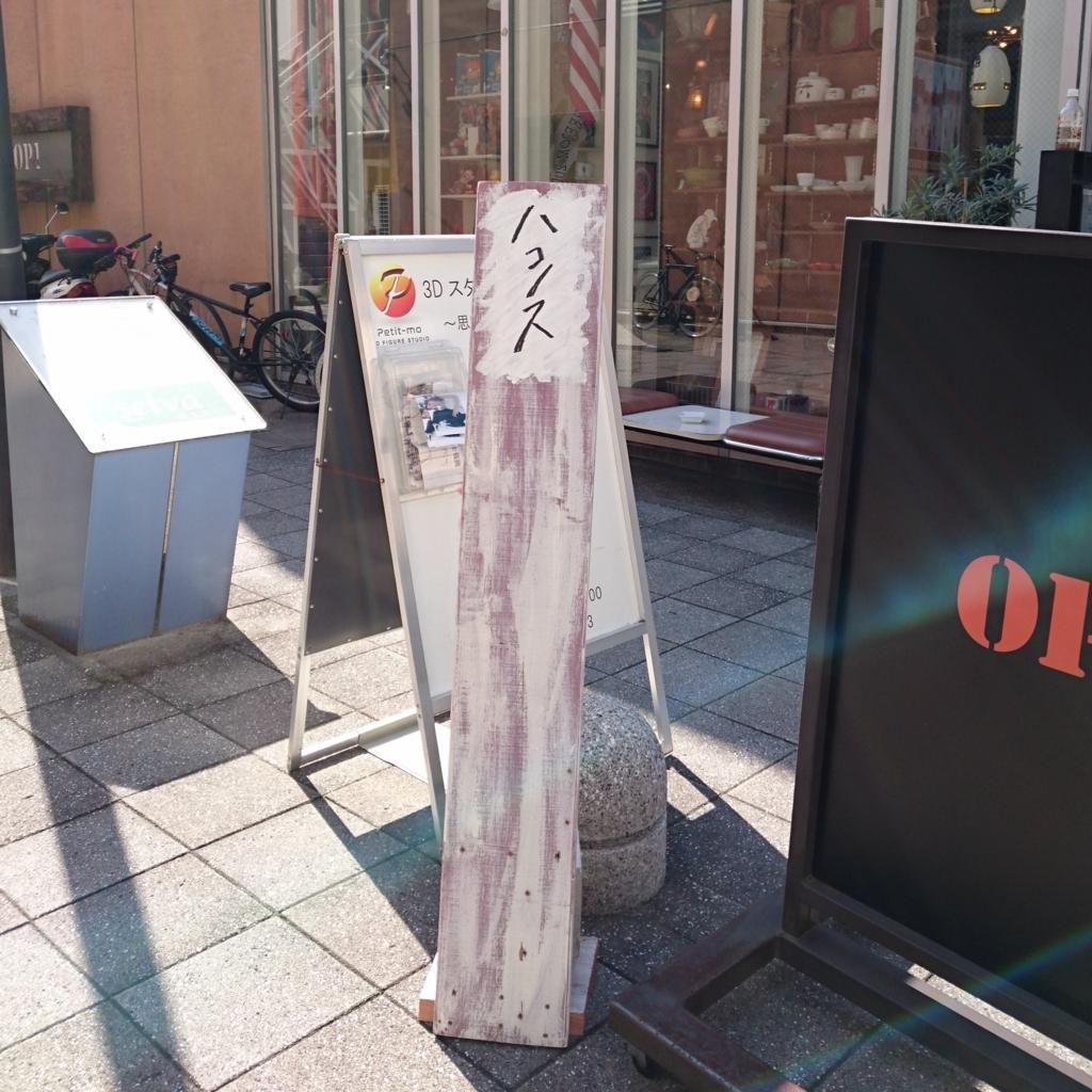 f:id:yuidono2013:20171029155742j:plain
