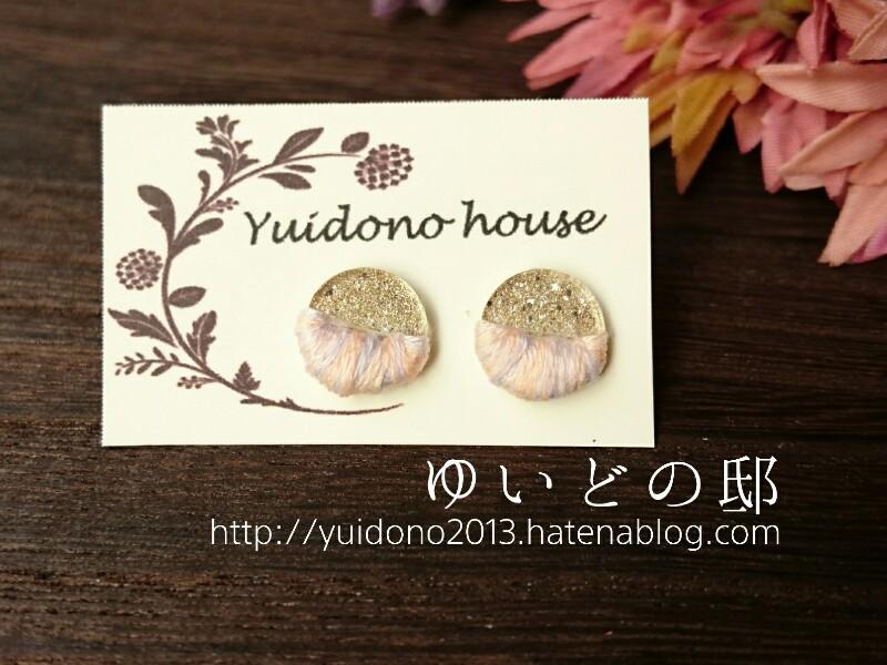f:id:yuidono2013:20180130124239j:plain