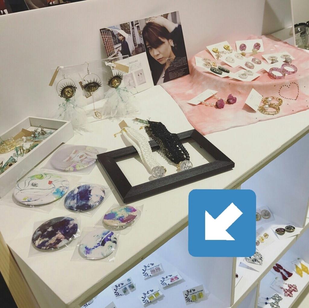 f:id:yuidono2013:20180414225344j:plain:w400