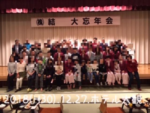 f:id:yuiegao:20190102205628j:plain