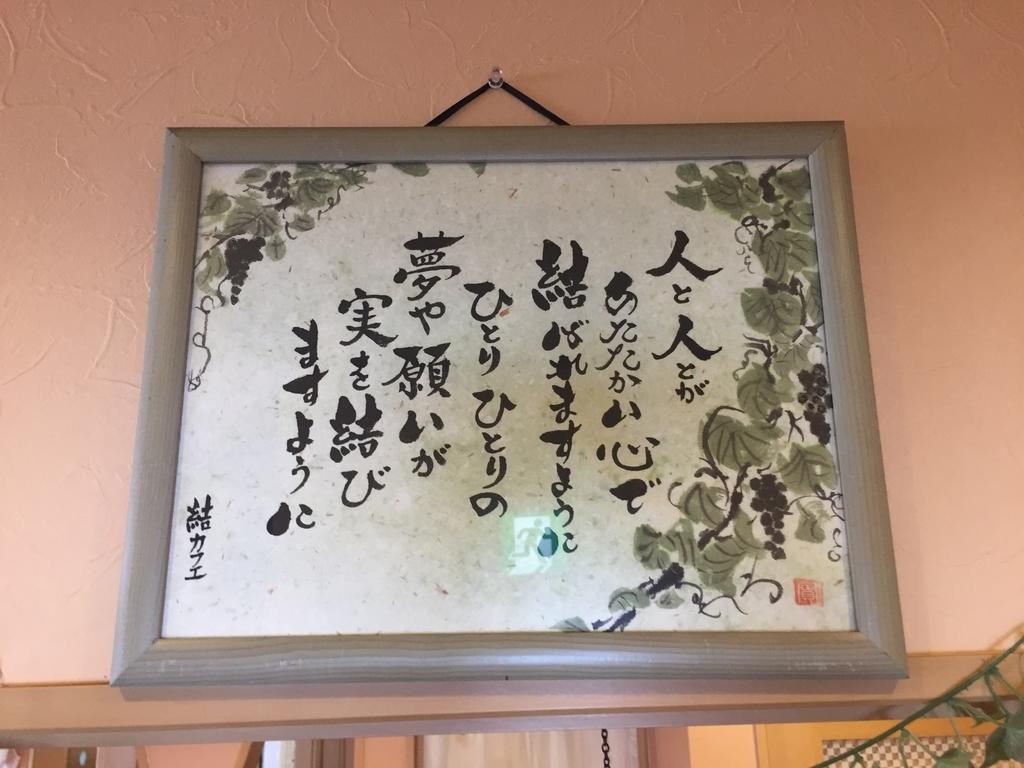 f:id:yuiegao:20190201204138j:plain