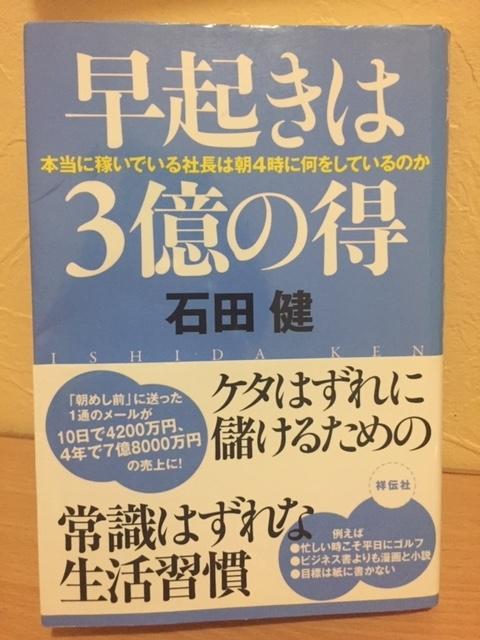 f:id:yuiegao:20190205111526j:plain