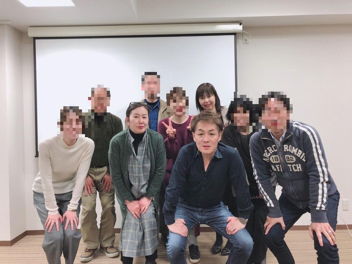f:id:yuiegao:20190318193206j:plain