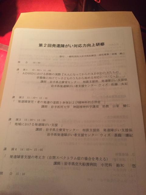 f:id:yuiegao:20190321221742j:plain