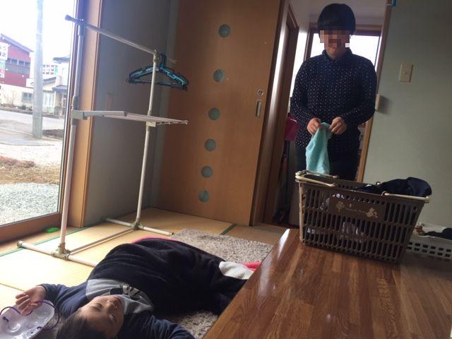 f:id:yuiegao:20190325003456j:plain