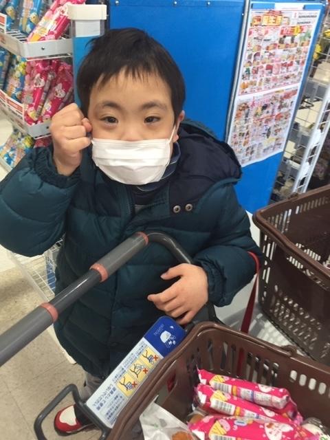 f:id:yuiegao:20190325003541j:plain